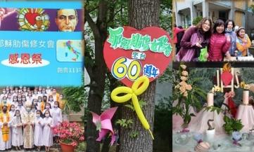 Taiwan - 60.mo anniversario di missione